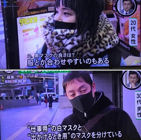 【画像】黒マスク、完全に忍者キャラにしか見えない