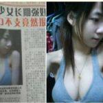 【画像】12歳美少女、4年間も80歳ジジイと性行為三昧
