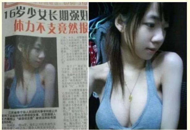 【画像】12歳美少女、4年間も80歳ジジイと性行為三昧w