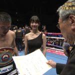 【画像】昨日のボクシング世界戦のラウンドガールがめちゃくちゃかわいかった