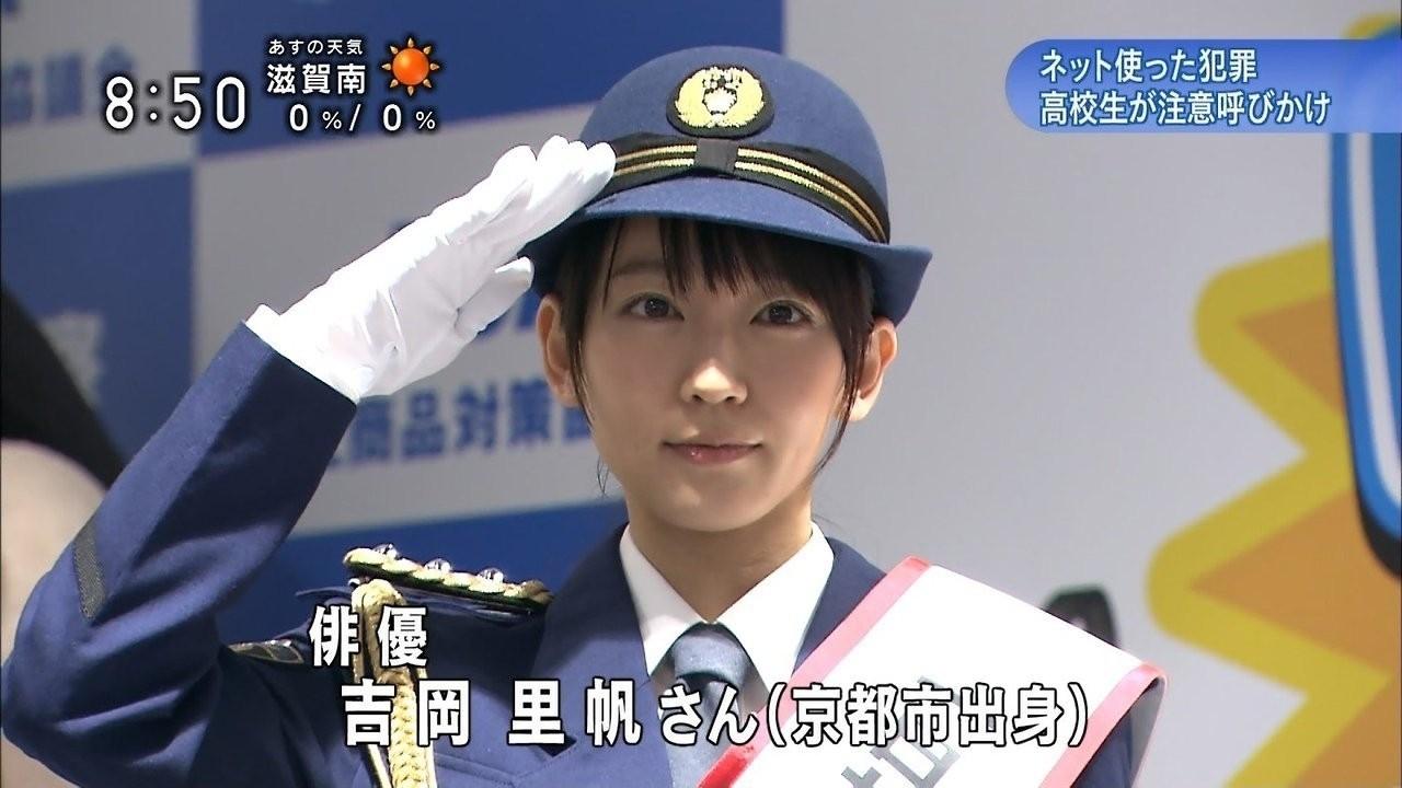 【画像】吉岡里帆の婦警コスプレエッッッッ!!!