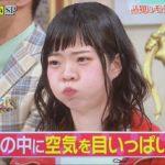【画像】シシャモのボーカル宮崎朝子さん、可愛さが全国に知れ渡る