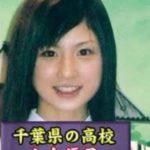 【画像】小倉優子の高校時代www