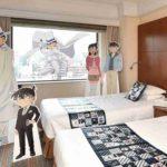 【画像】コナンと一緒に寝れるホテル、これじゃない感がすごい