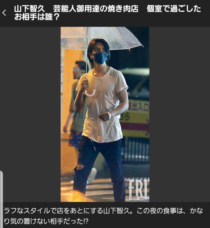 【画像】山下智久さん、黒マスクでタダ歩いてるだけなのに超カッコいいw