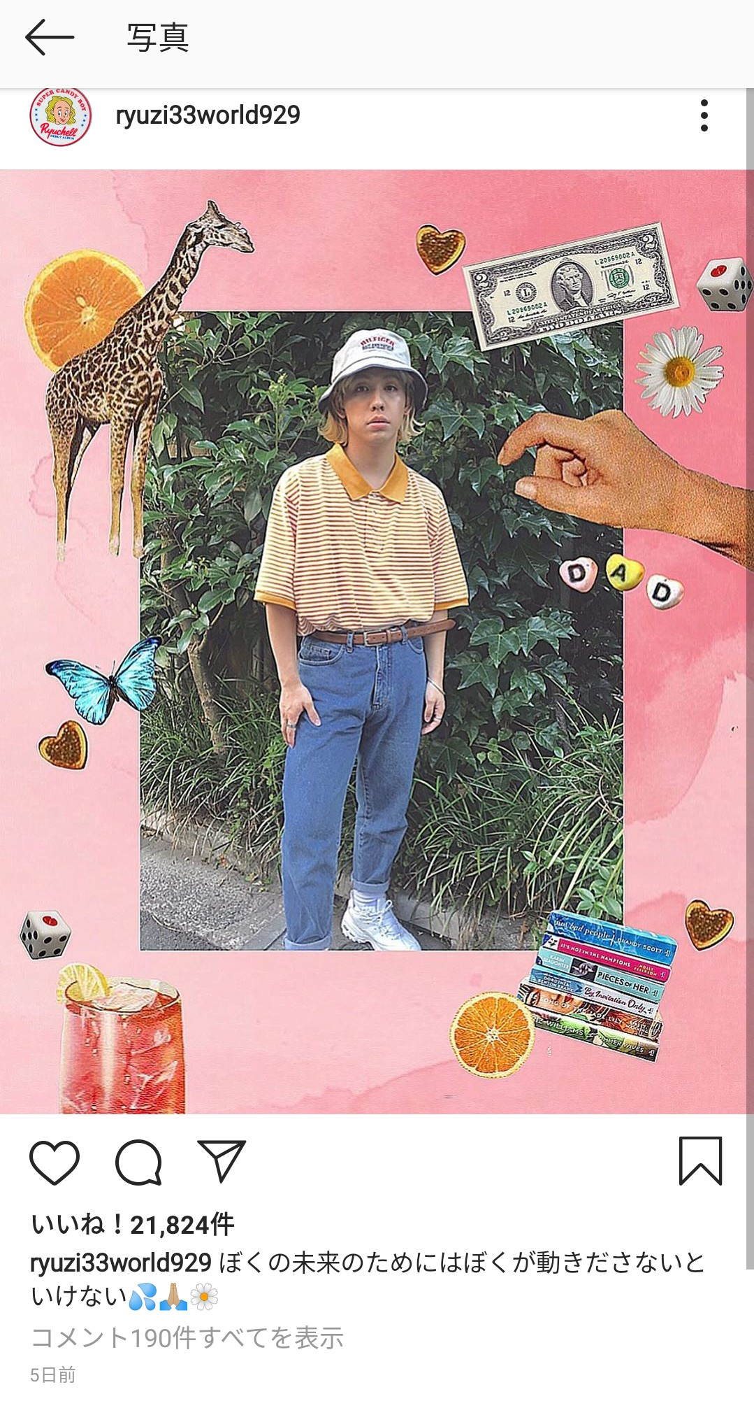 【画像】りゅうちぇる、キモオタになる