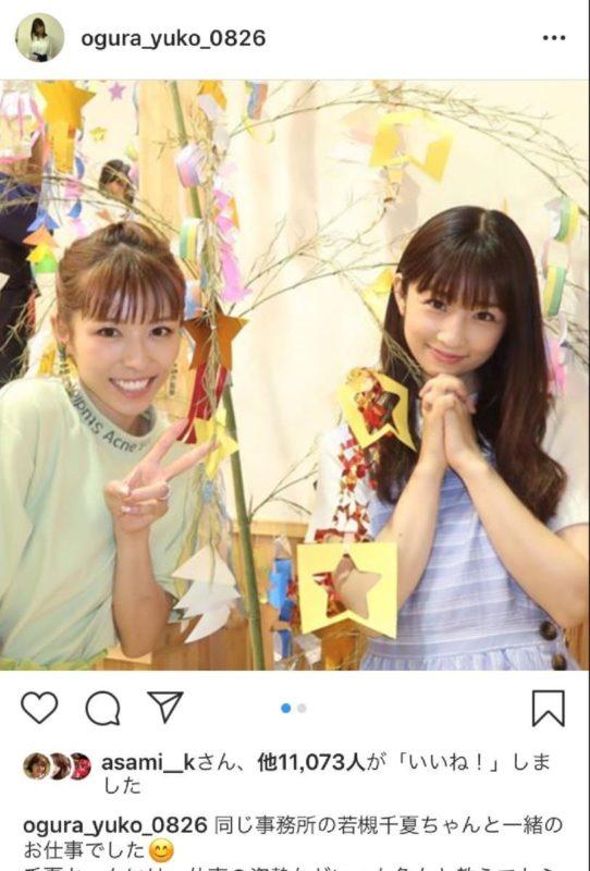 【画像】小倉優子「こんなおばさんで、いいの???」