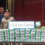 【画像】タイで押収された600kgの覚せい剤にドラえもんwww