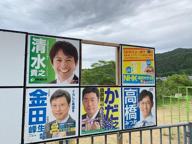 【画像】即ハボ議員候補のポスターが盗まれてしまう