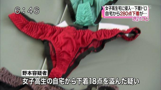 【画像】最近の女子高生の下着エッッッッ!!!!