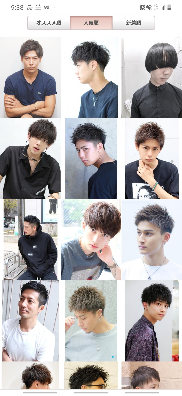 【画像】男に人気のヘアスタイル見たら一人だけ異質な髪型がいて草