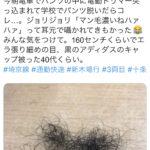 【画像】女子、電車の中でマン毛を刈られてしまう