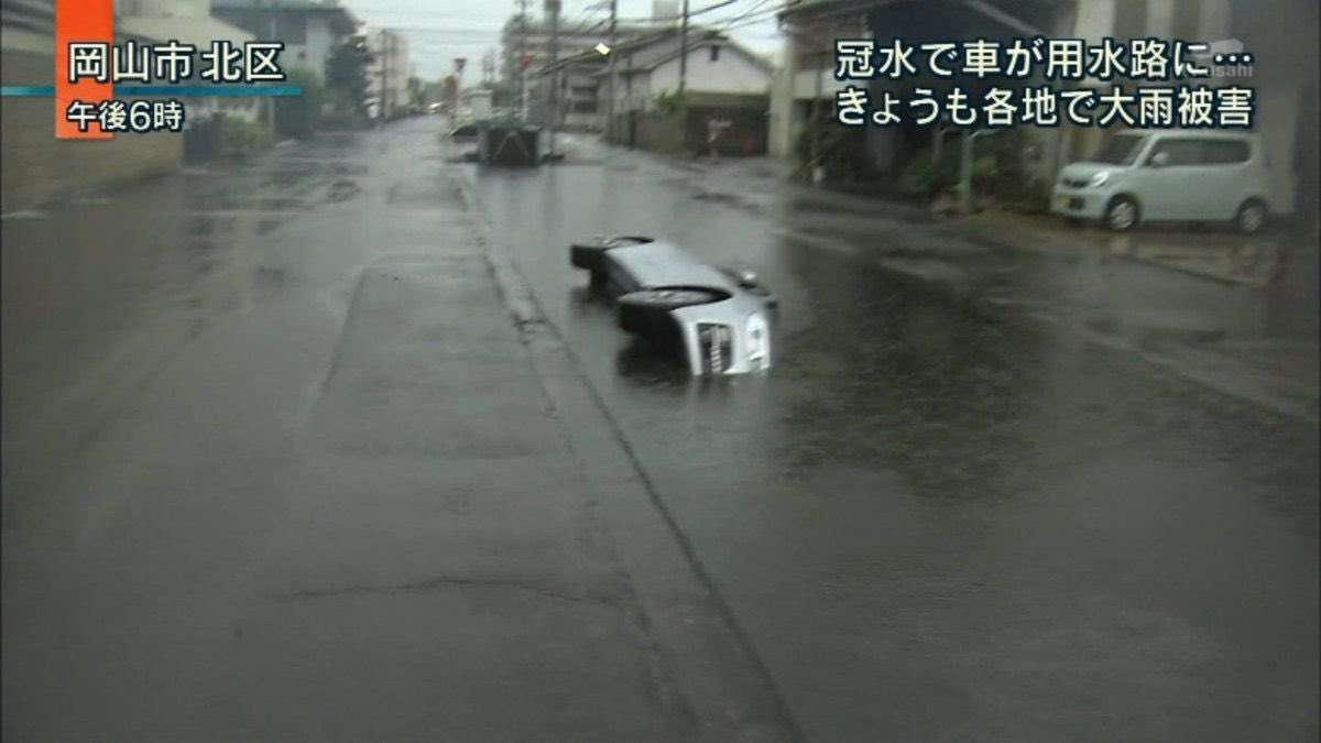 【画像】岡山の人食い用水路に遂にガードパイプが設置される