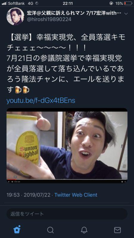 【画像】大川隆法の息子、強すぎるwww