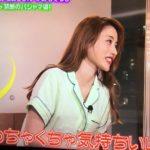 【画像】石原さとみのパジャマ姿エッッッッッ!!