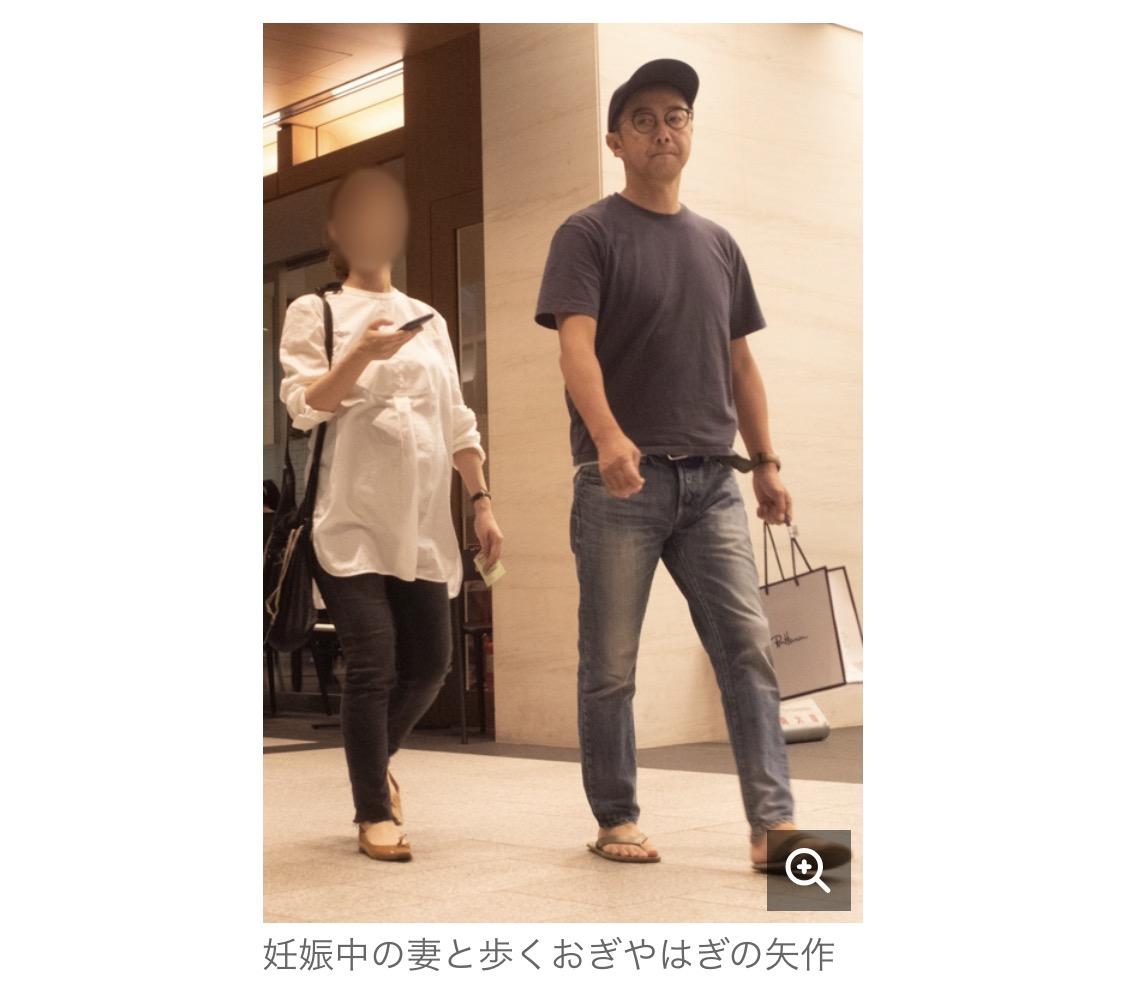 【速報】おぎやはぎ矢作さん、週刊誌に裏の顔をすっぱ抜かれる