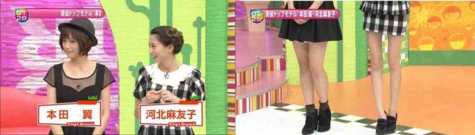 【画像】本田翼の足、太すぎるッピ!でも女子なら逆にえちいよねww