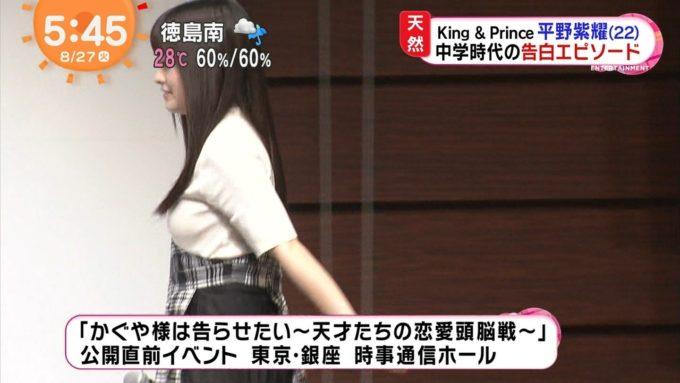 【画像】橋本環奈、自分のおっぱいの価値に気付き、片乳を出すww