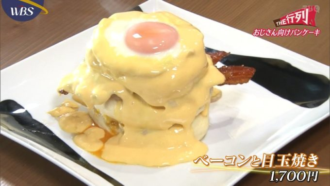 【画像】彡(^)(^)「パンケーキならナンボでも食えるわ」(´^ω^`)「へい、お待ちぃ!!」