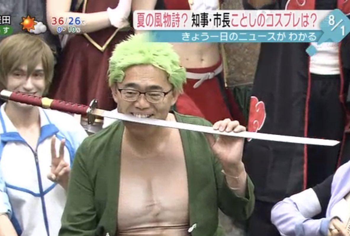 【画像】愛知県知事と名古屋市長のコスプレ、年々クオリティが上がってしまう