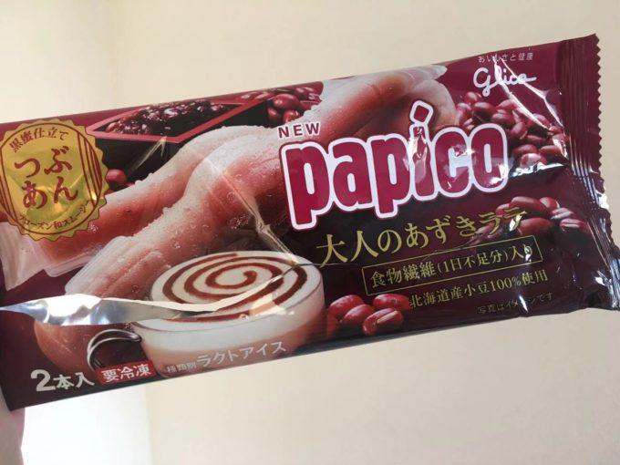 【画像】パピコのパッケージ、エッッッッッ!!