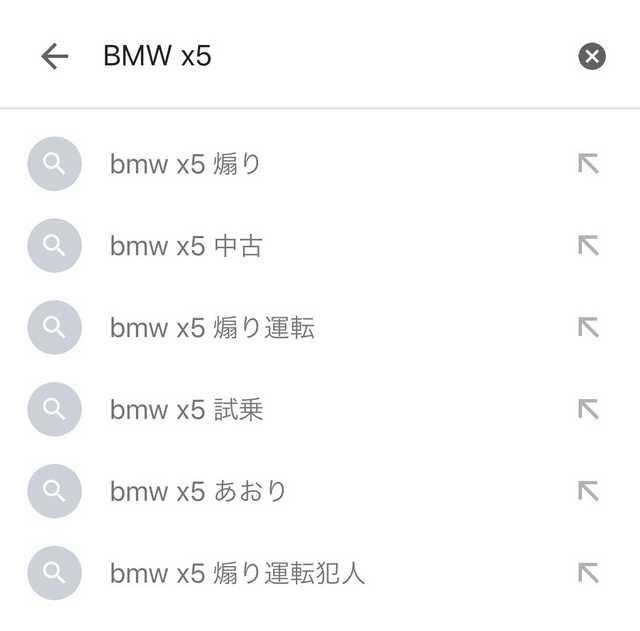 【マジキチ】BMW煽りおじさん、ディーラーの代車を20日間返さずトラブルになっていた