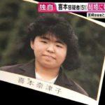 【画像】ガラケー女こと喜本奈津子、JK時代はまあまあ