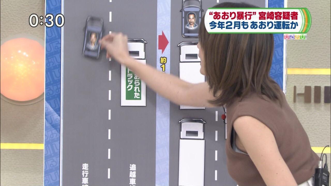 【画像】TBSで爆乳女子アナがブラチラ