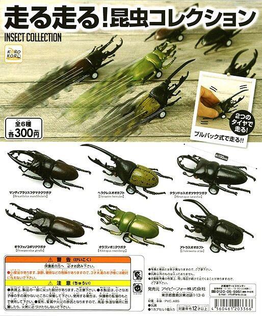 【画像】虫さんが走るおもちゃ発売