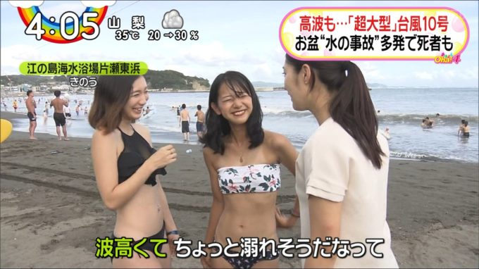 【画像】JK、マッマと海水浴に行ってしまうw