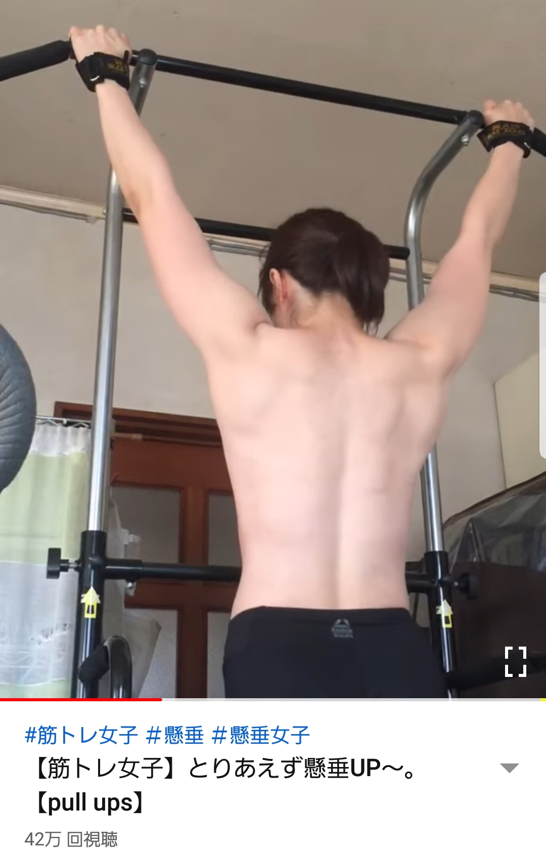 【動画像】女子が上半身ハダカで懸垂するだけの動画、めっちゃ再生される