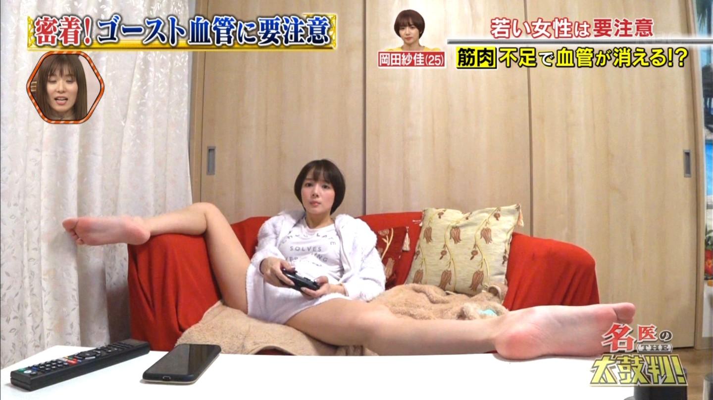 【画像】テレビで即ハボモデルがお股全開シーンを何度も披露するww