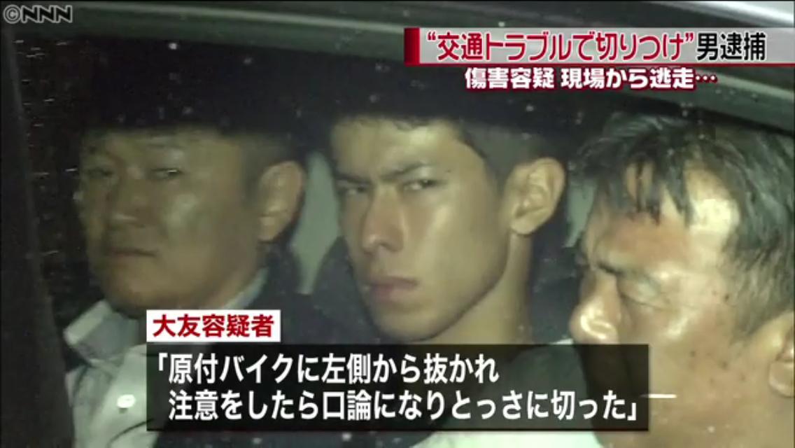 【画像】左から追い越した原付にブチ切れてナイフで切りつけた中型バイク乗りの男、逮捕される