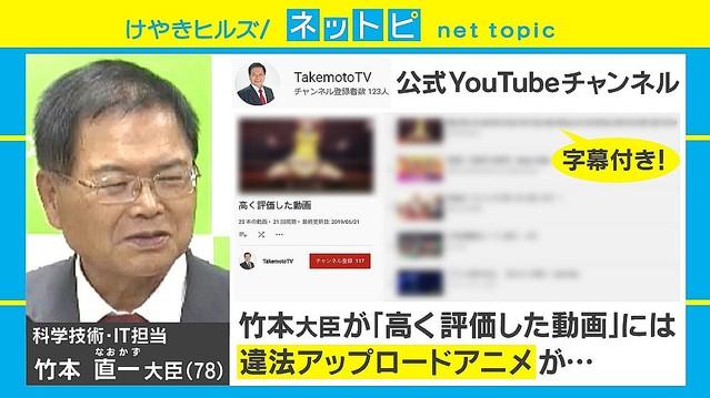 【画像】台湾のIT大臣大臣、日本のとは比べるのもおこがましいほど凄い…