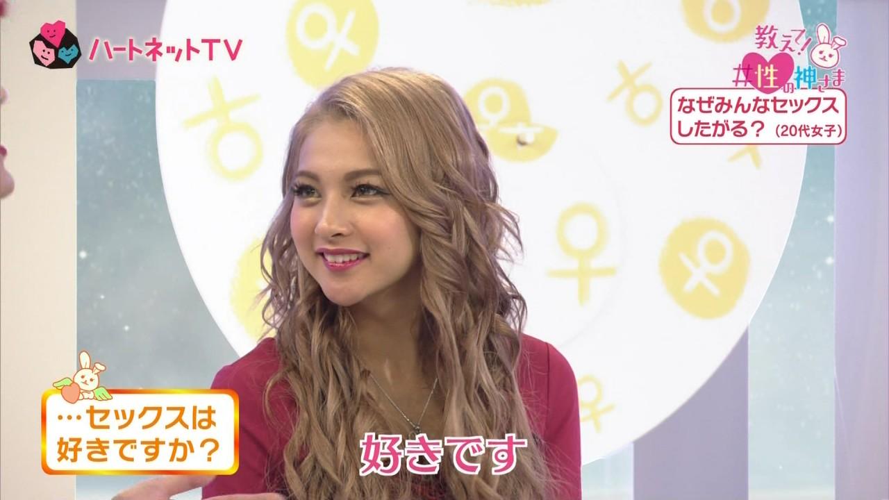 【画像】ゆきぽよのグラビアエッッッッ!!