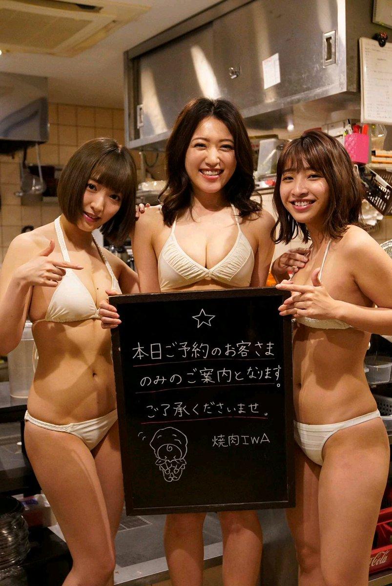 【画像】元AKBが働く焼肉屋、Hすぎww