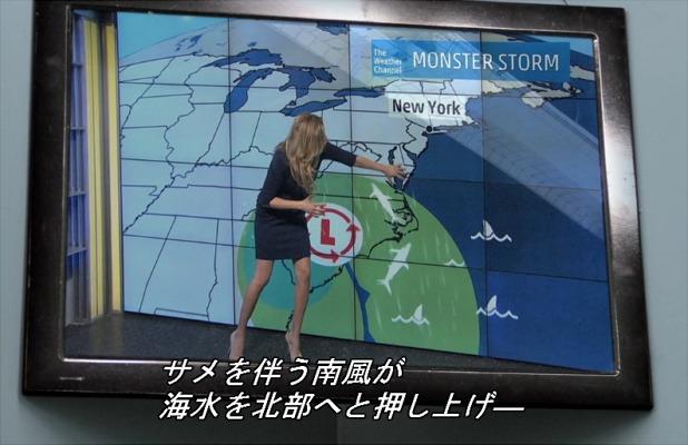 【画像】大型台風、とんでもないものを降らせてしまう