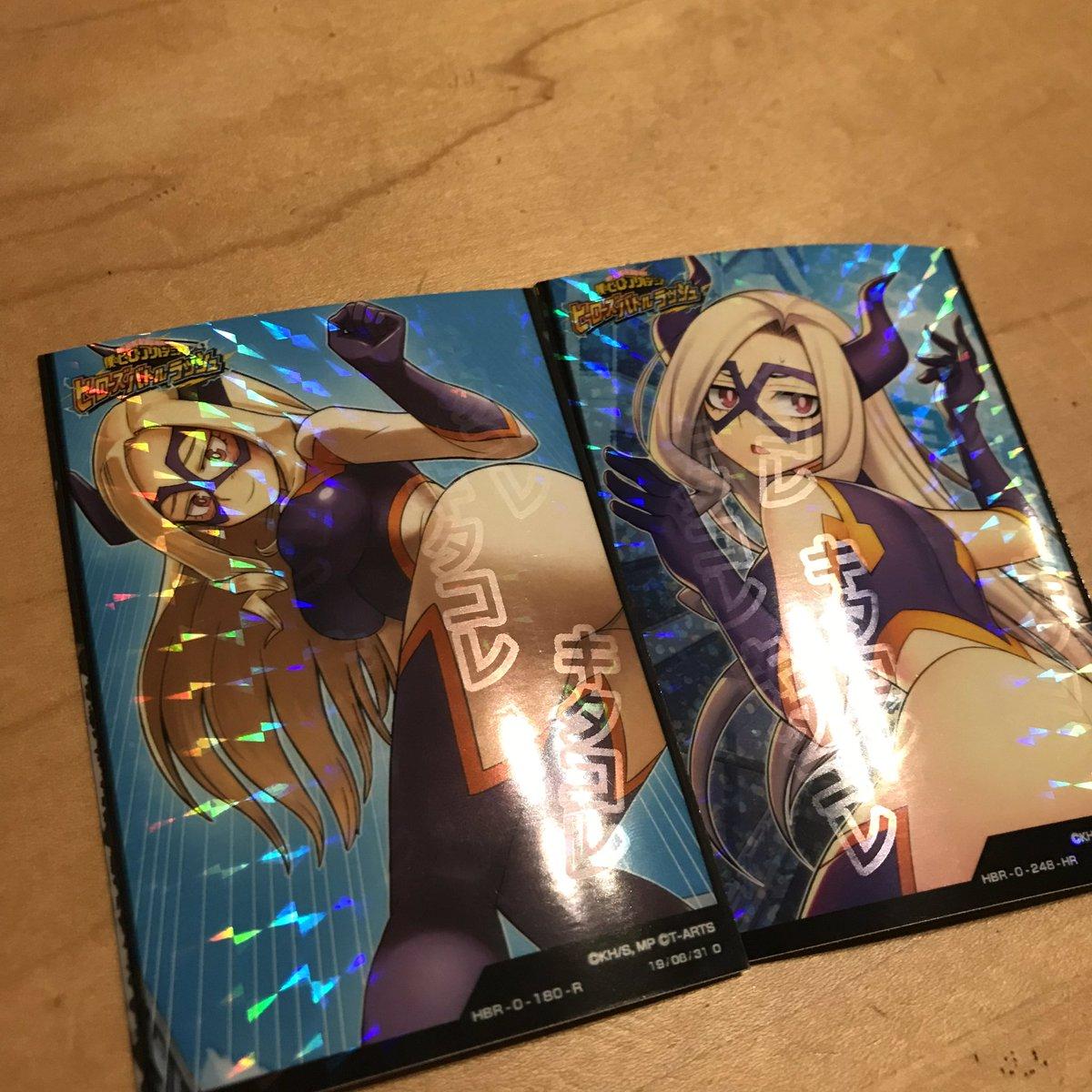【画像】保護者ブチギレ、小学生向けのカードゲームがHすぎて下品・気持ち悪いと大炎上