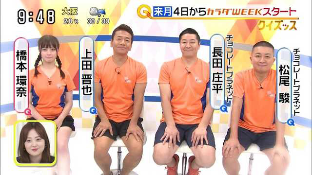 【画像】橋本環奈、マニア好みの体型になってしまうw