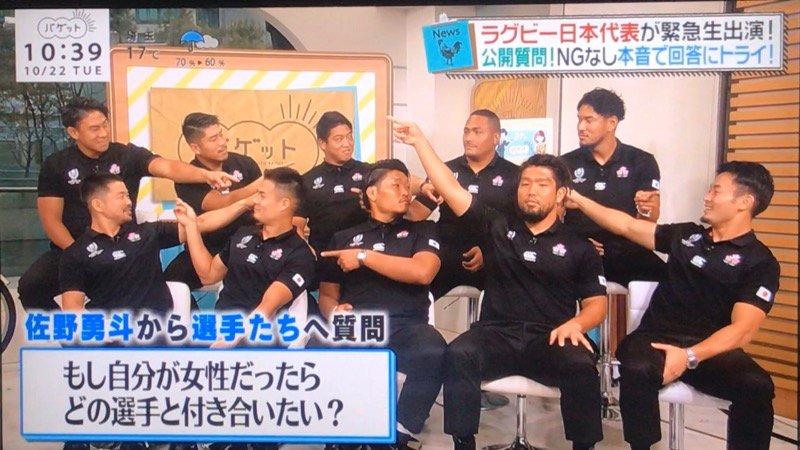 【画像】ラグビー日本代表が一斉にカミングアウト
