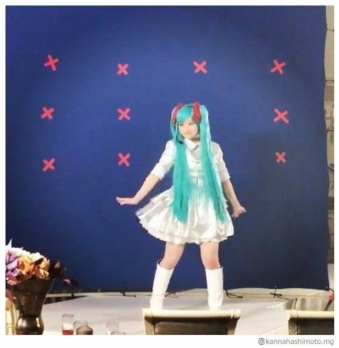 【動画】橋本環奈、「初音ミク」のコスプレで踊る動画投稿