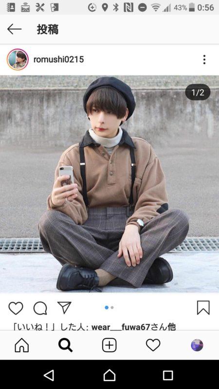 【画像】男のファッション、どんどんカマホモ化するww