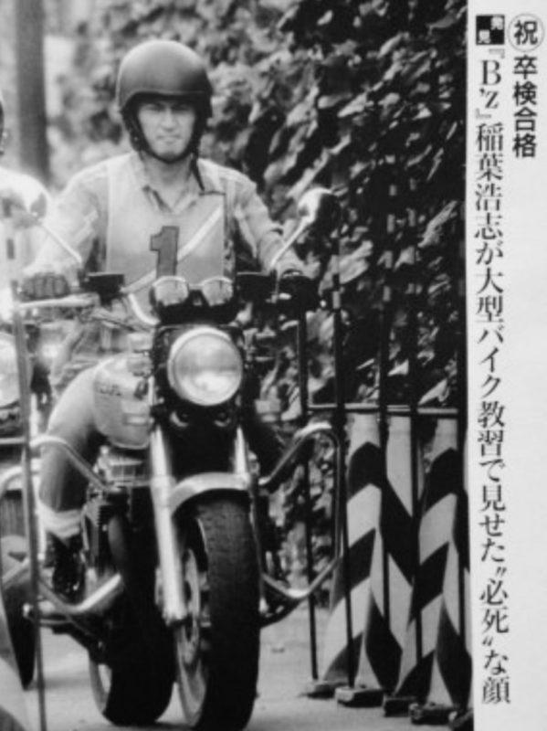 【画像】B'zの稲葉浩志さん、フライデーされる