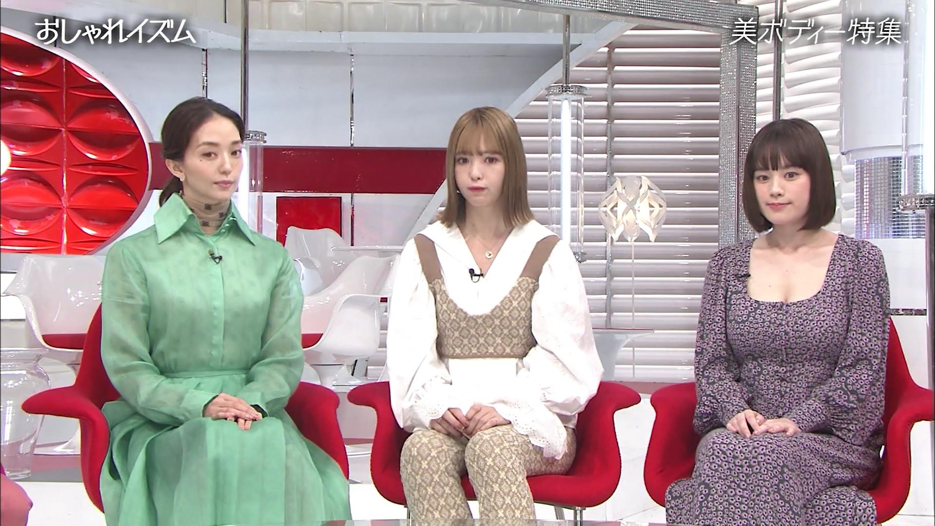 【画像】筧美和子、テレビ番組に下品な格好で出演し雰囲気をぶち壊してしまう…w