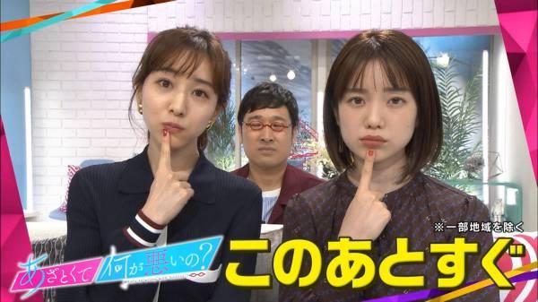【画像】弘中綾香、田中みな実に公開処刑されるww