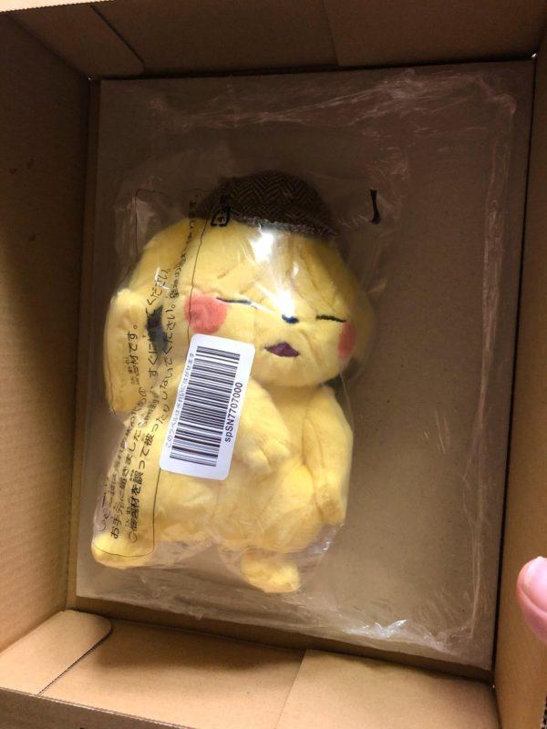 【 画像 】Amazonでピカチュウ買って箱開けたらめっちゃ苦しそうな顔してた