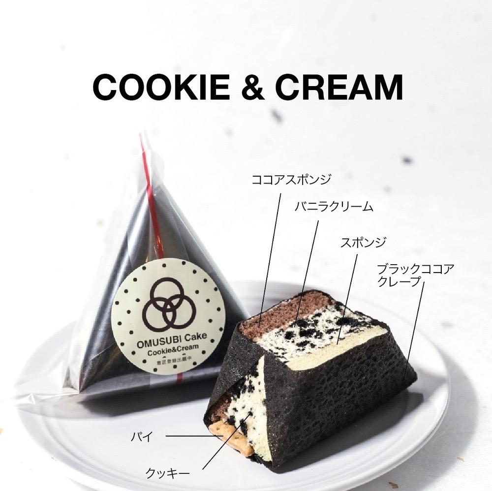 【画像】「おむすびケーキ」がJKの間で大人気!!
