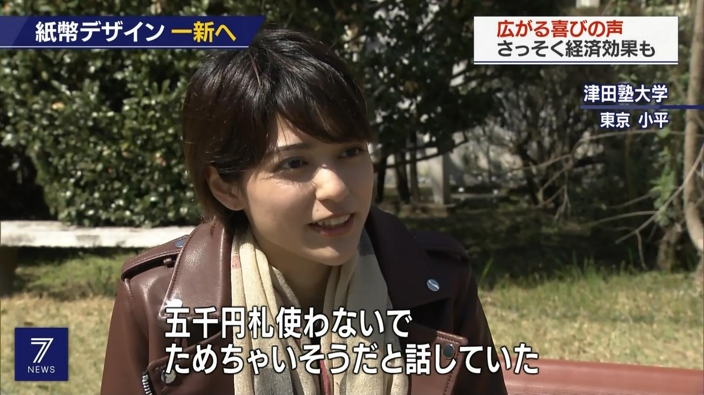【画像】とんでもなく美人な素人が街角インタビュー受けてるw