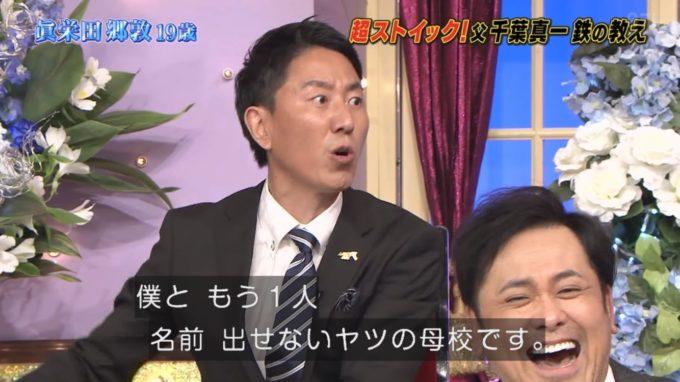 【朗報】チュートリアル福田、しゃべくり007で大爆笑を取る