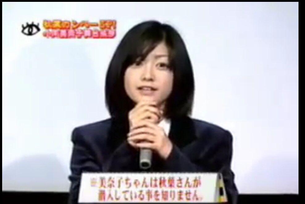 【画像】JK時代の小向美奈子、橋本環奈ちゃんにそっくり。